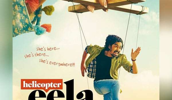 Helicopter Eela | Review | A simple yet endearing tale of motherly love that has its share of moments – engaging and dull.