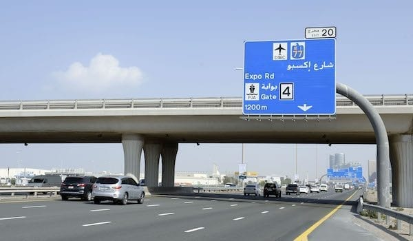 Major Dubai road to be renamed?
