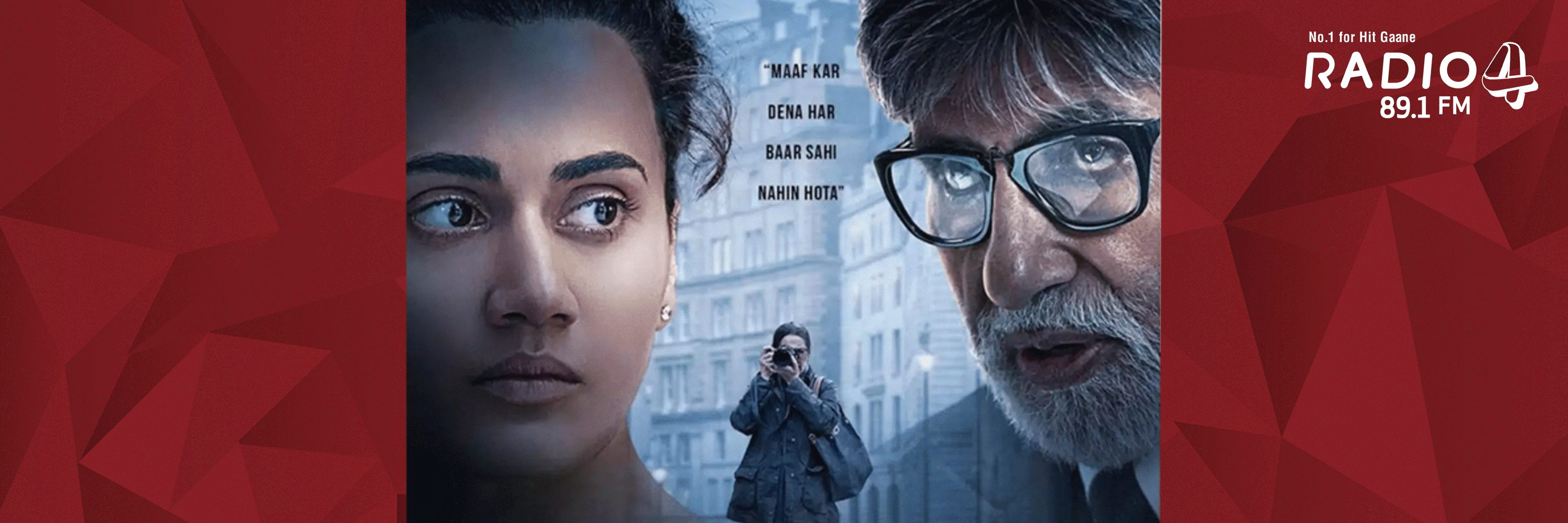Badla-Review