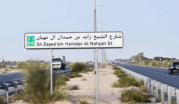 DUBAI ROAD HAS INCREASED THE SPEED LIMIT