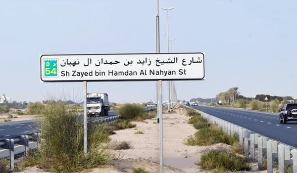 DUBAI ROAD HAS INCREASED THE SPEED LIMIT