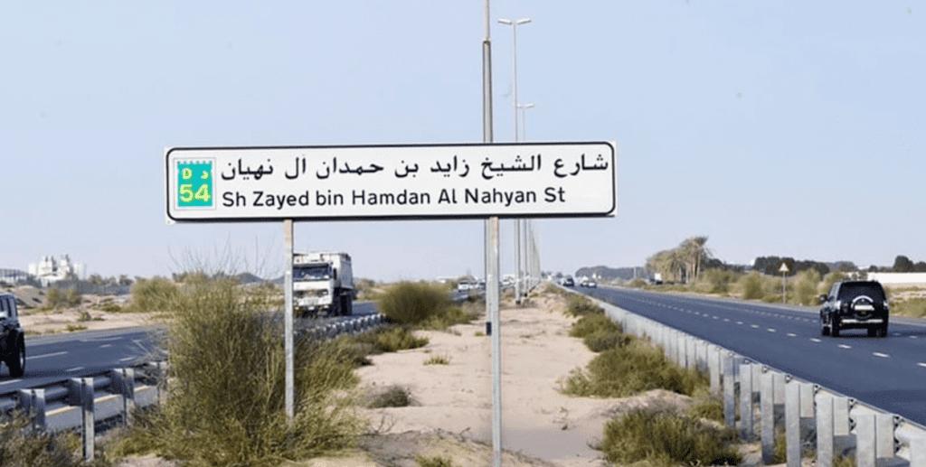 Dubai_Road-min