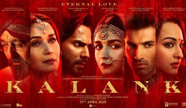 Review of Kalank | No Entertainment, Baaki Sab First Class Hai!