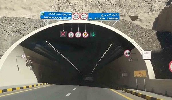 THE LONGEST TUNNEL IN THE MIDDLE EAST IS NOW OPEN!