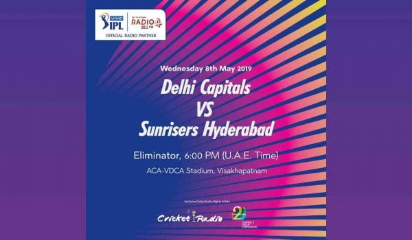 Delhi Capitals are a match away from the finals