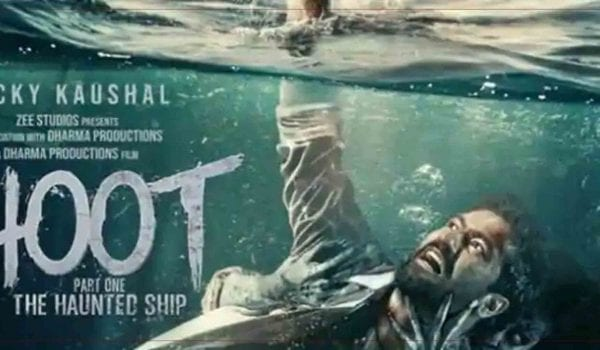 Review of Bhoot Part One The Haunted Ship | That sinking feeling!