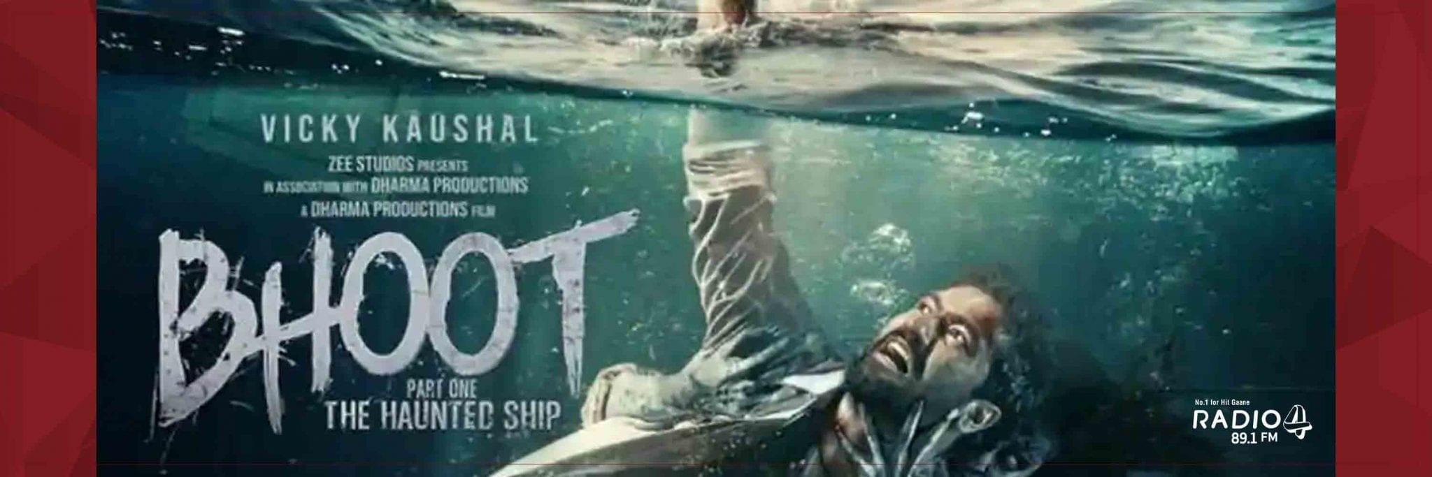 Bhoot-Movie