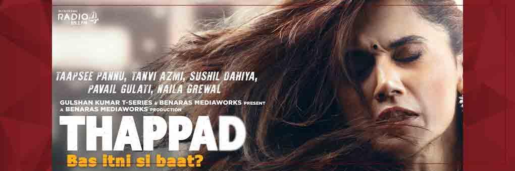 Thappad-Low