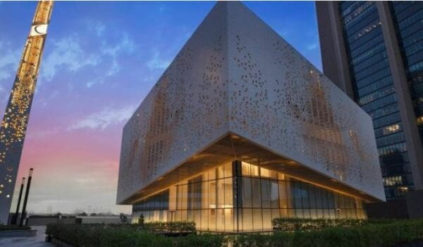 Dubai's New Mosque is a Sight to Behold
